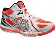 GEL-VOLLEY ELITE 3 MT WHITE/SILVER